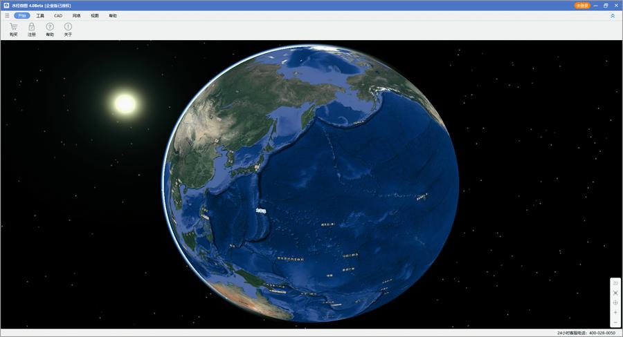 基于OsgEarth的三维地球