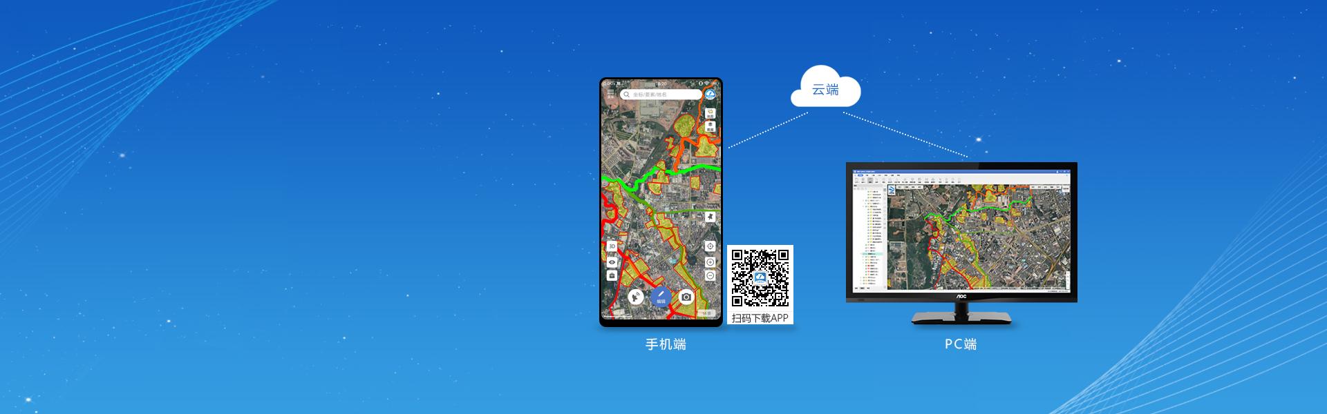 高清卫星地图下载器_离线地图发布_水经微图地图下载器-水经注GIS