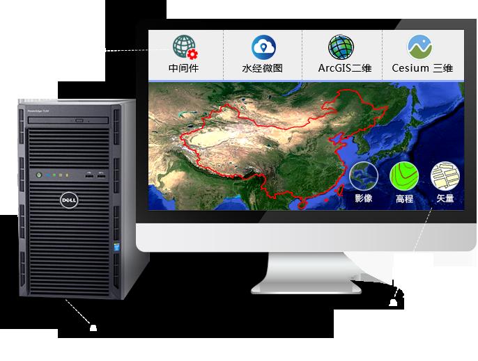 提供全国卫星影像地图数据服务器