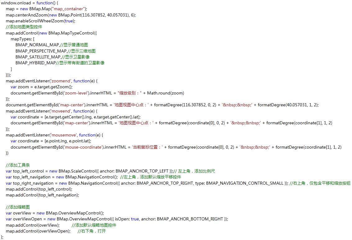 百度离线API地图调用源码