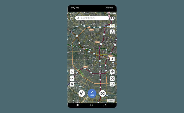 GPS轨迹与卫星影像精准叠加