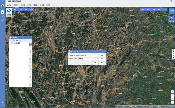 可导入导出 Google Earth 格式的 KML 和 KMZ 文件