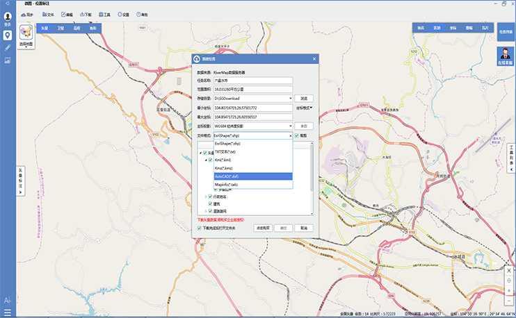 可导入导出 AutoCAD DXF 与 Shaple File 专业 GIS 文件
