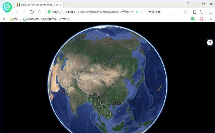 《水经注三维离线地球系统》的采用什么地图显示客户端平台