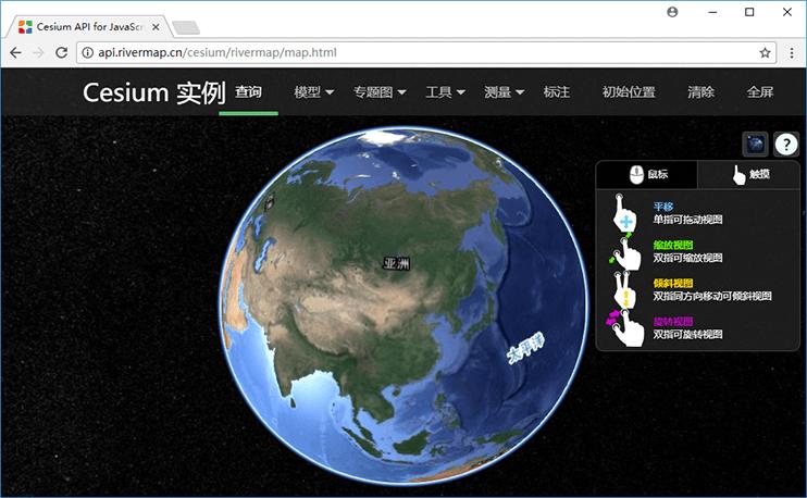 生成开源CESIUM三维地球切片