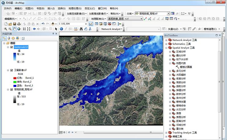 可基于高程进行地形或水文分析