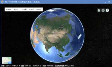 局域网内构建离线Google Earth三维地球