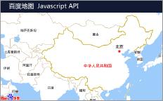 百度离线API