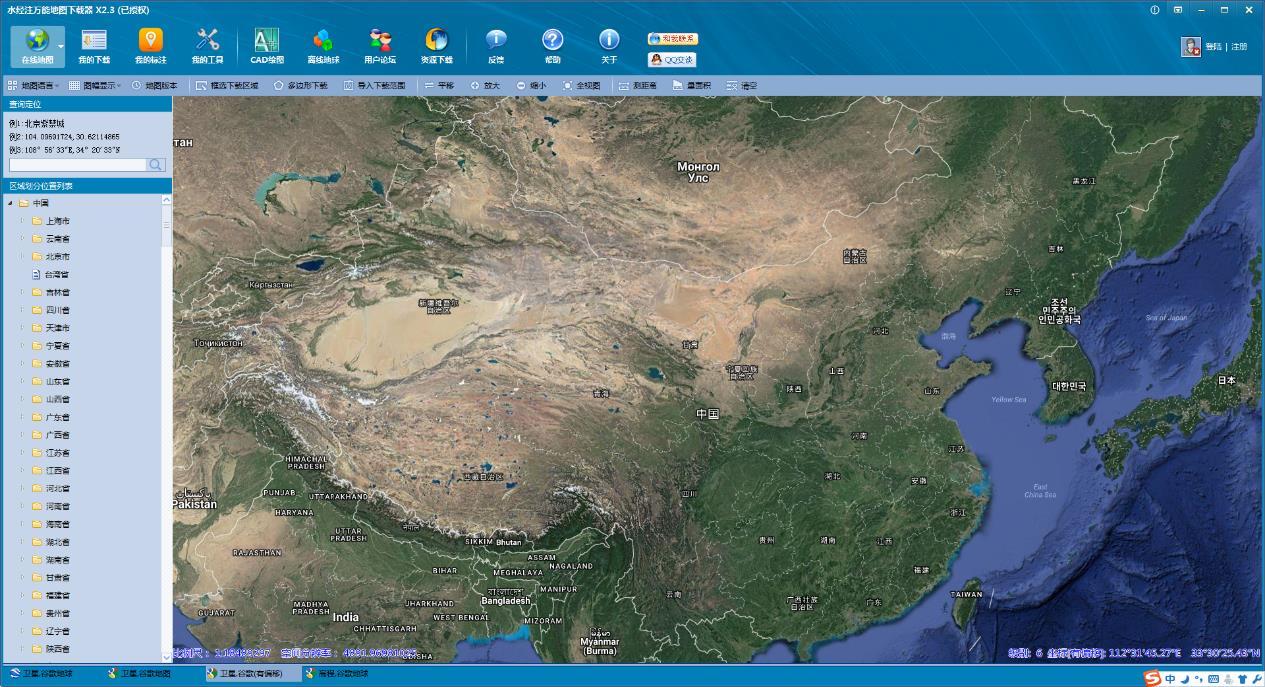 如何批量新建谷歌卫星地图下载任务