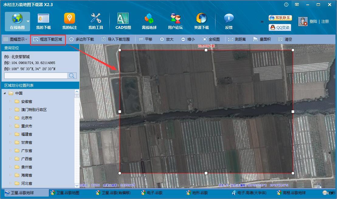 卫星影像2.jpg