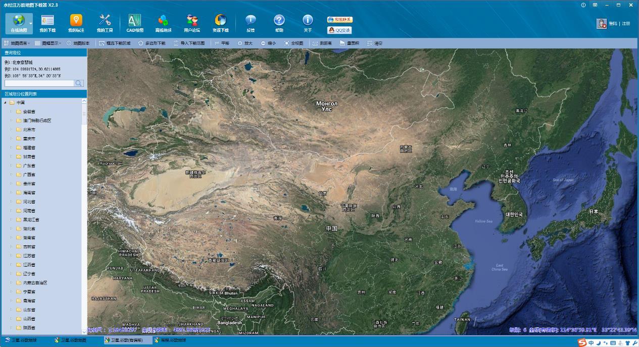 地形图1.jpg