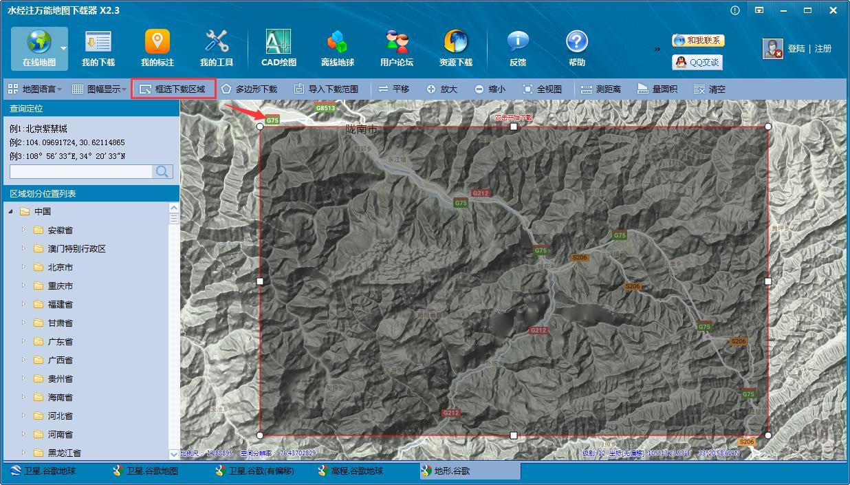 地形图3.jpg