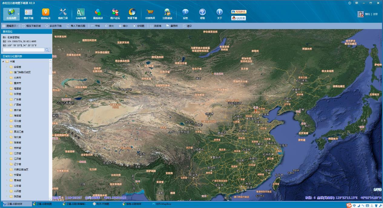 怎样把谷歌卫星地图下载下来 出图用的