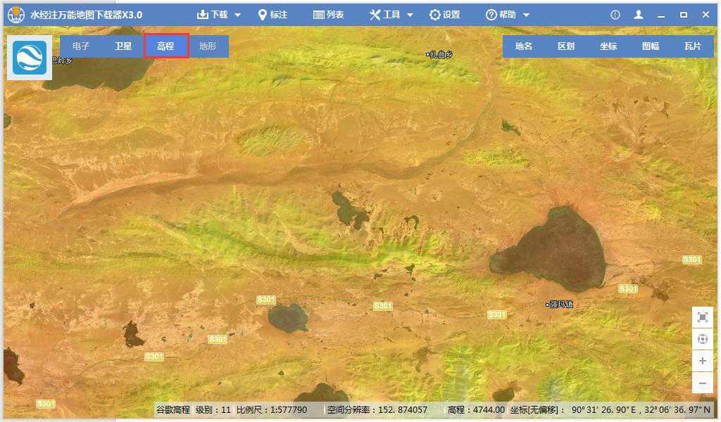 如何利用GlobalMapper基于谷歌高程生成剖面图