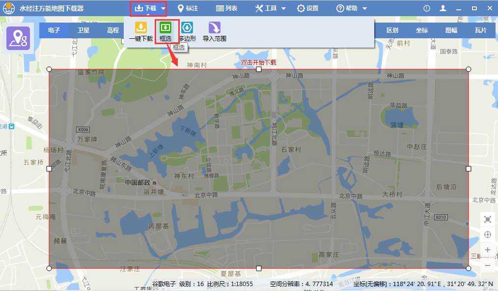 新电子地图4.jpg