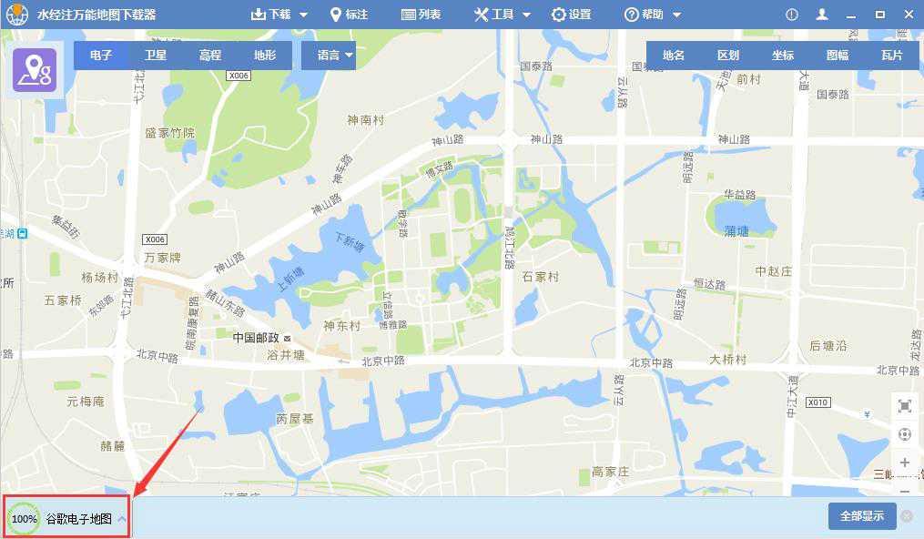 新电子地图6.jpg