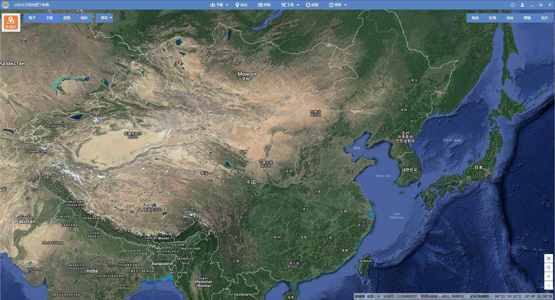 如何使用新版本的万能地图下载器下载谷歌地形图