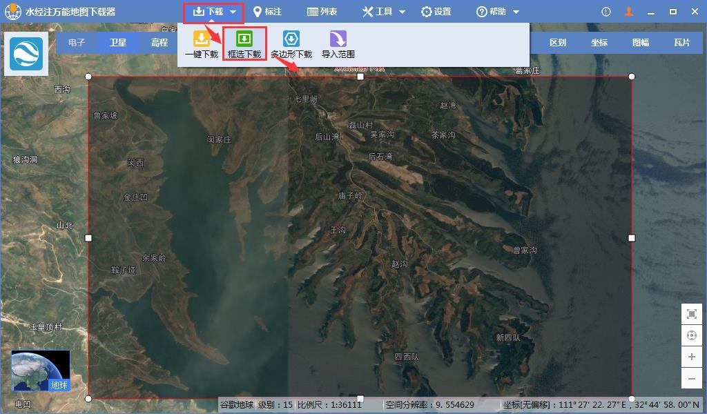 地球影像2.jpg
