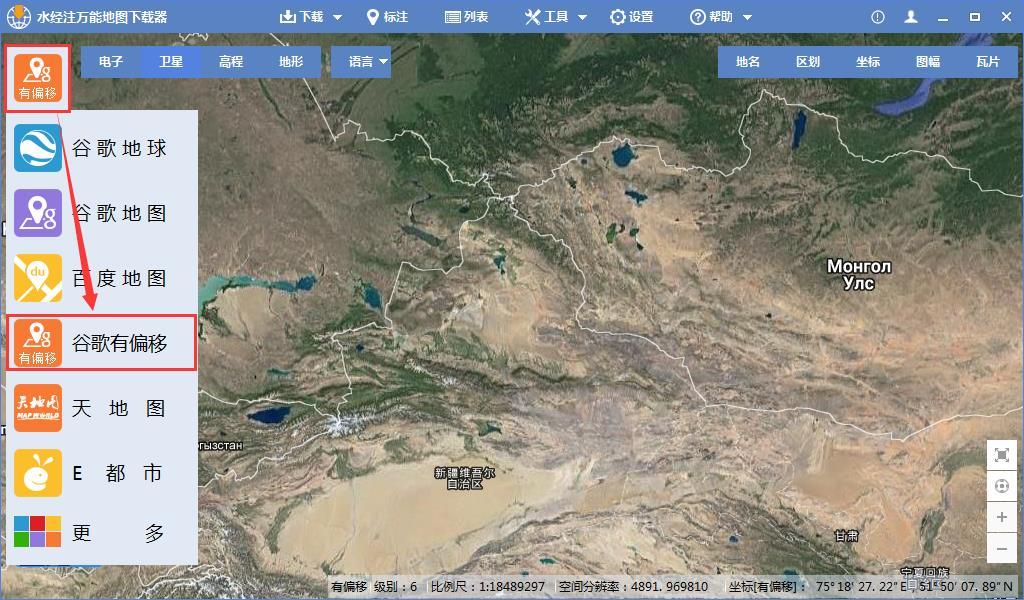偏移地图1.jpg