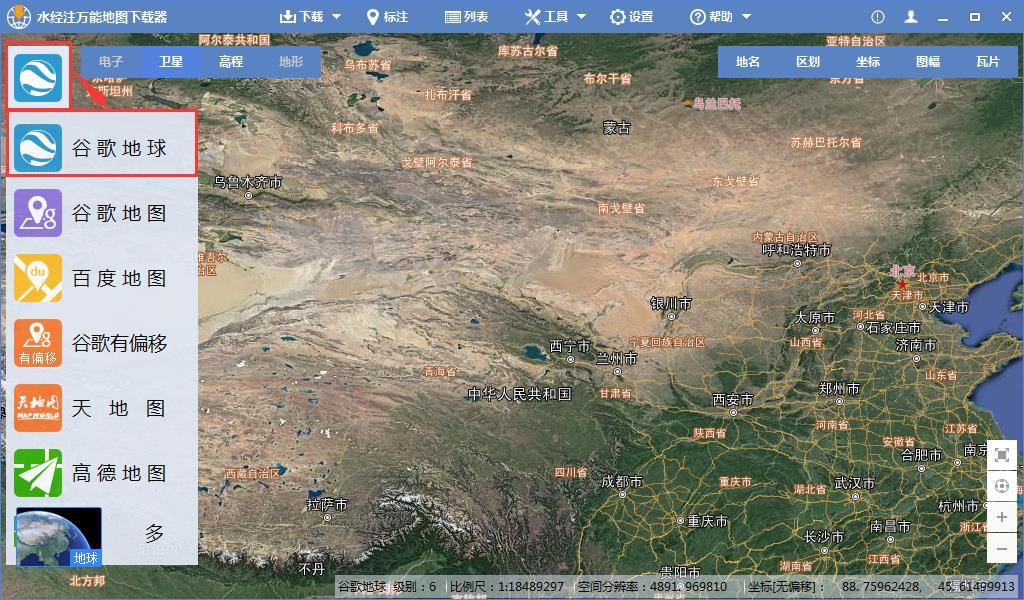 十二种卫星地图的快速比较和选择方法