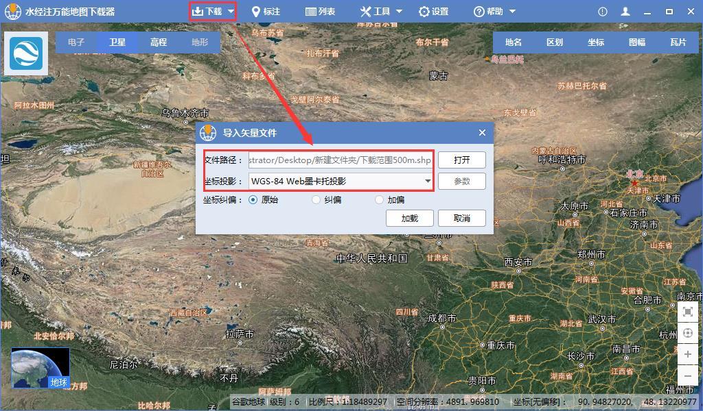 卫星地图3.jpg