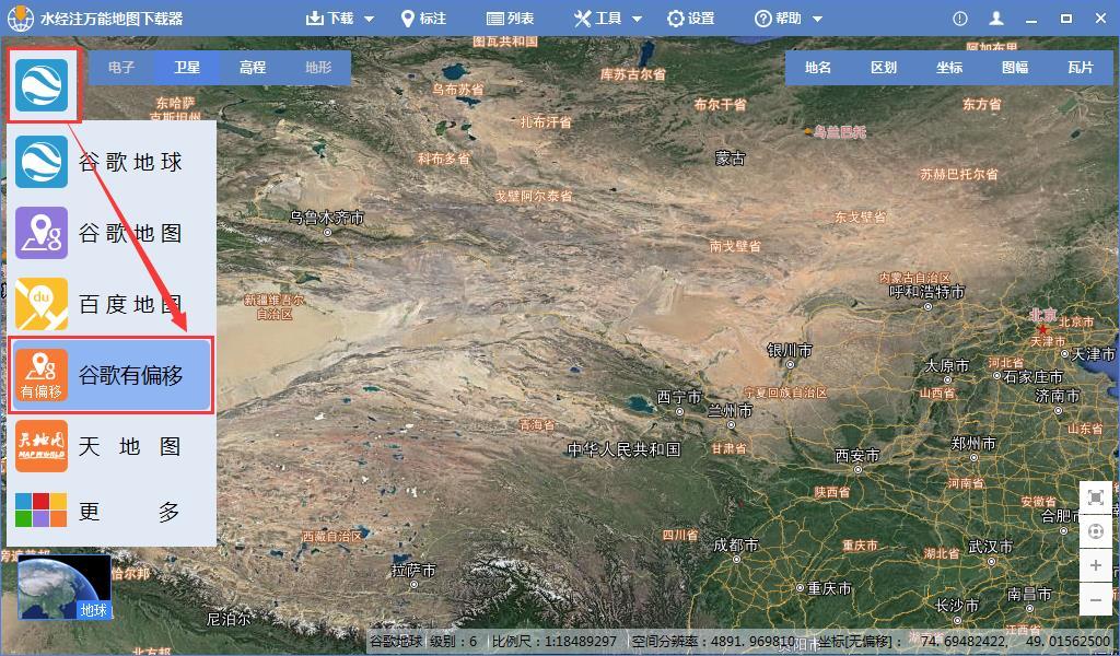 有偏移谷歌卫星地图.jpg
