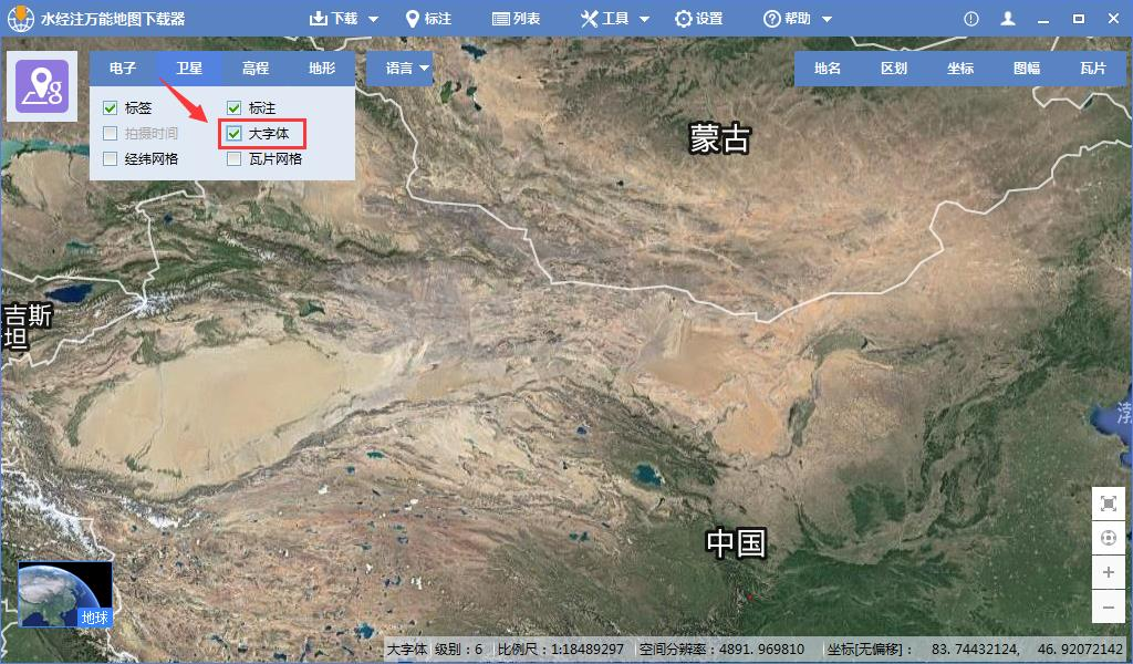 大字体谷歌地图.jpg