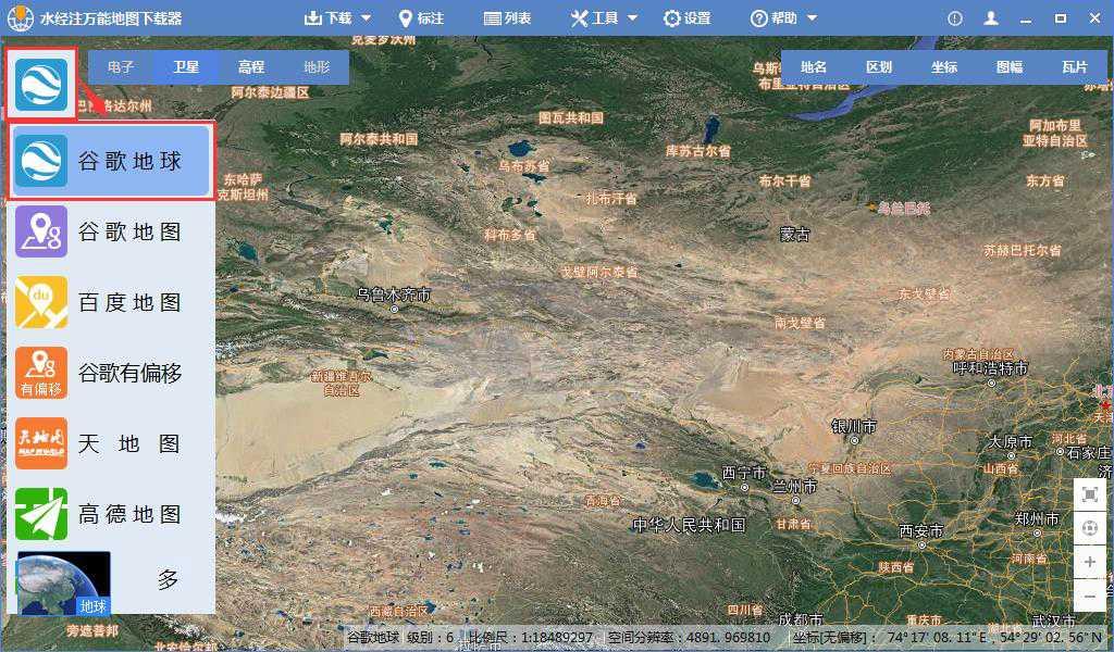 三维地图1.jpg