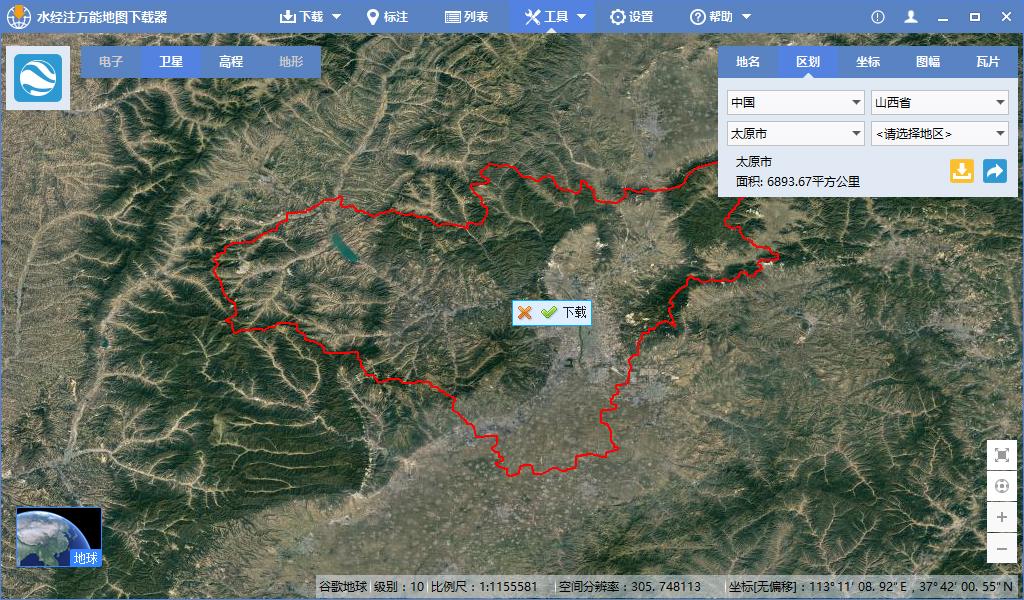 谷歌地图下载器的DAT和IDX文件格式详解