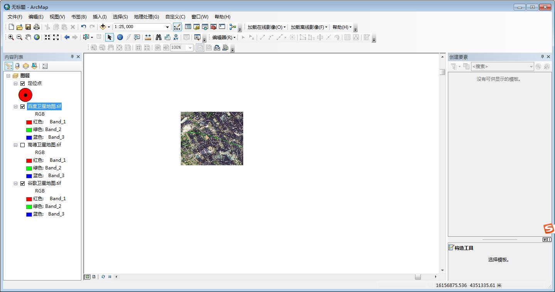 叠加4.jpg