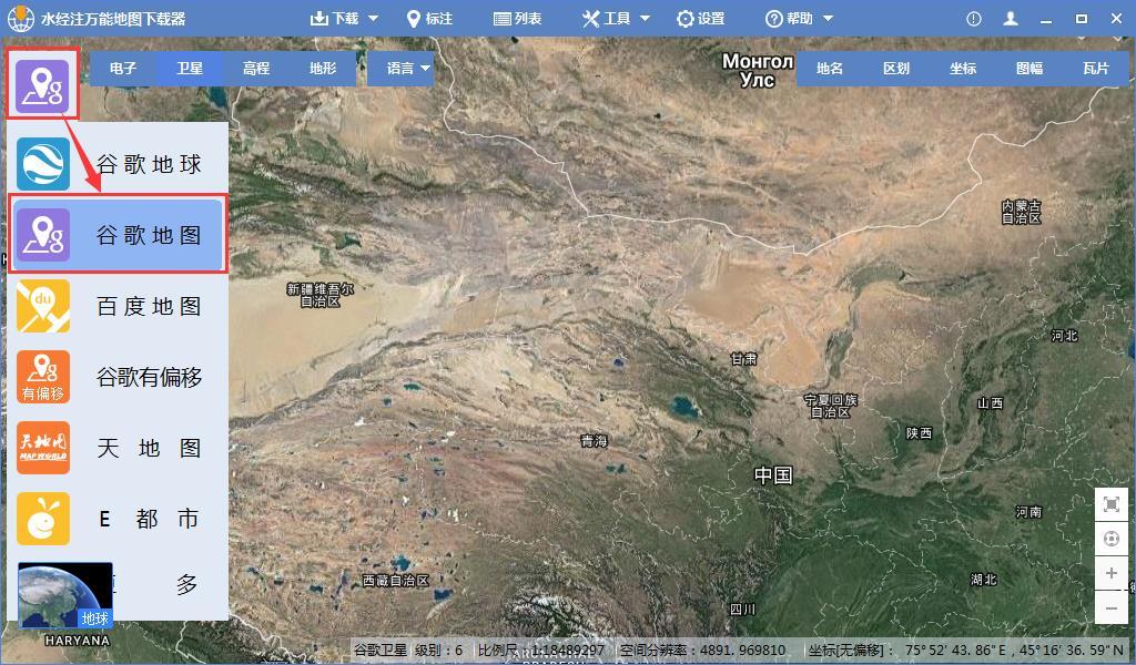 万能地图下载器下载谷歌卫星地图在CAD中套合