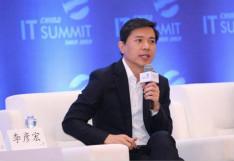 李彦宏:自然语言人机界面比移动互联网机遇大