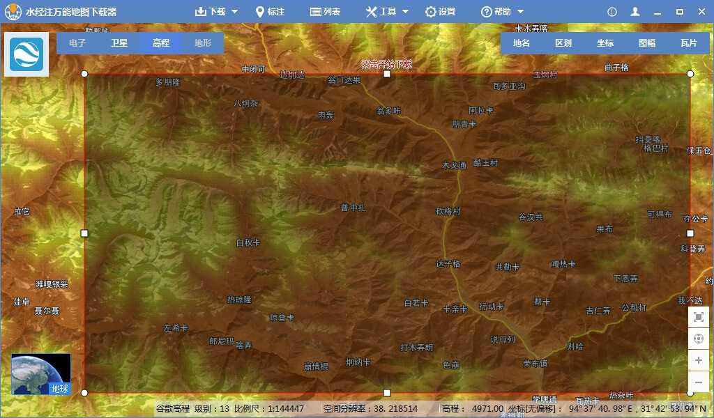 如何使用ArcGIS基于谷歌地球高程进行水文分析