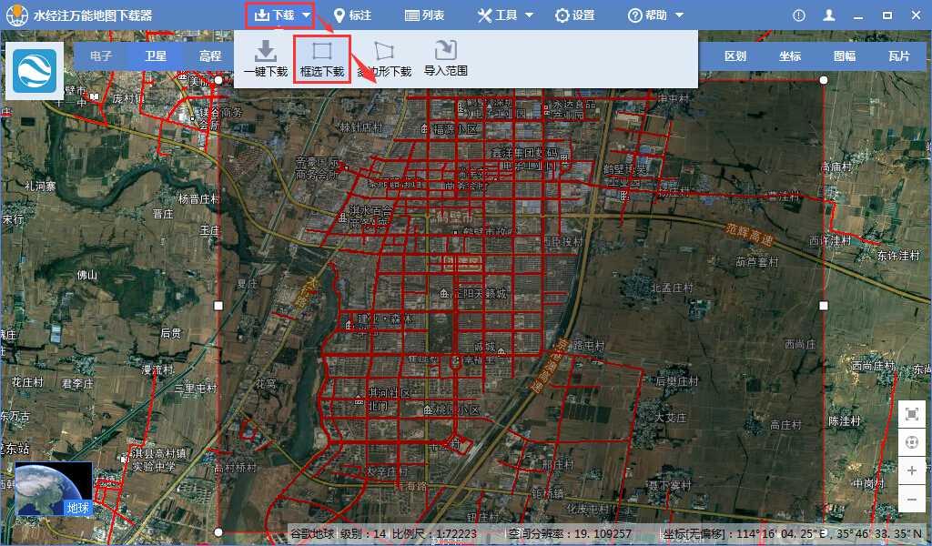 万能地图下载器在导出图片时如何叠加标注信息