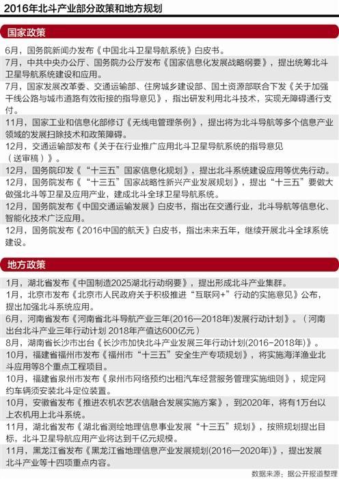 2月13日新闻2.jpg