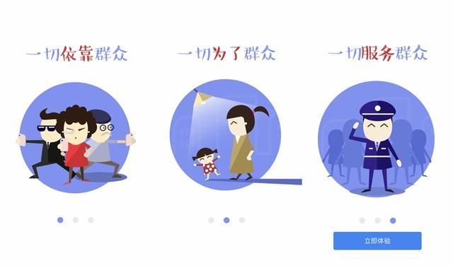 2月14日新闻1.jpg