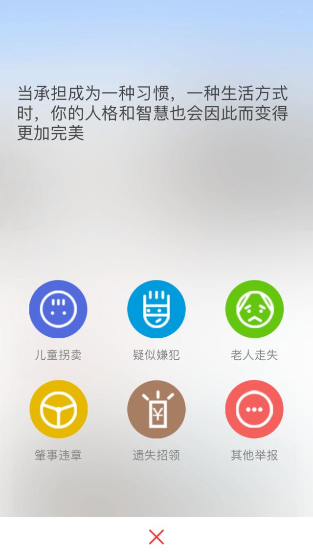 2月14日新闻2.jpg
