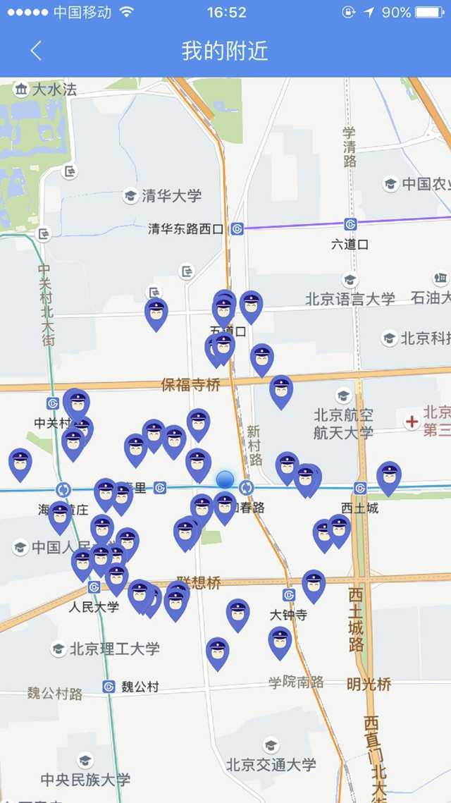 2月14日新闻3.jpg