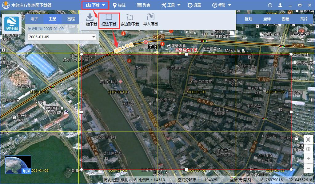 如何下载指定日期的高清谷歌卫星历史影像