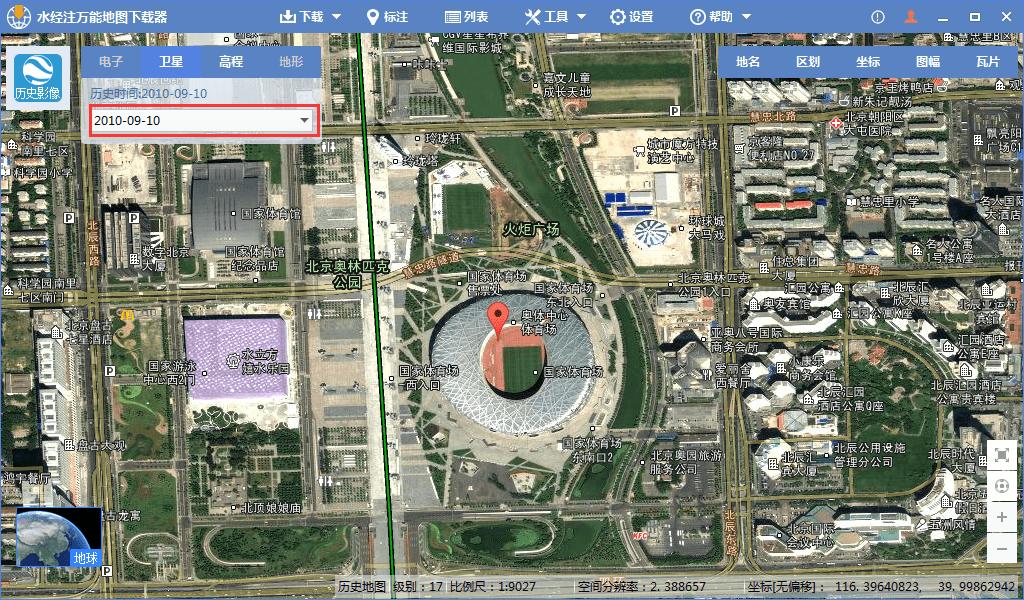 查看谷歌历史卫星影像地图的两种方法