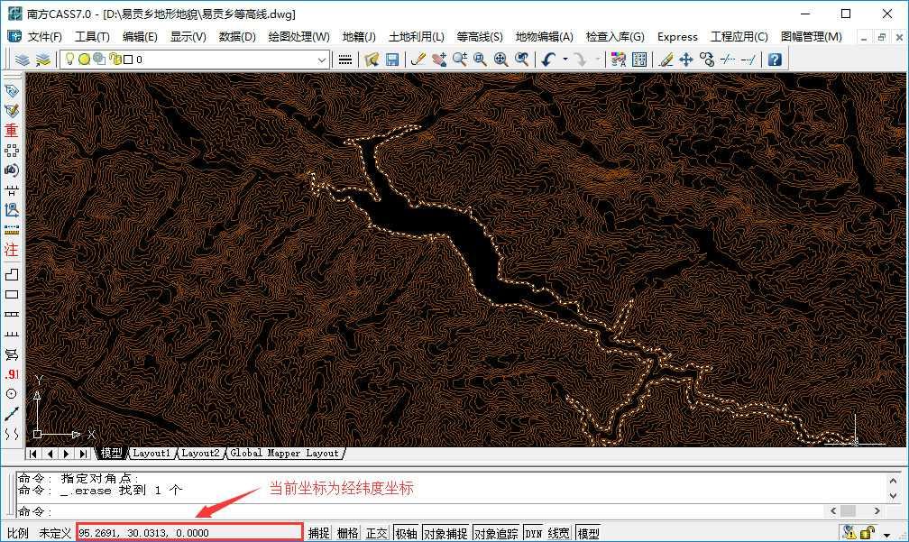矢量等高线如何投影转换为北京54坐标