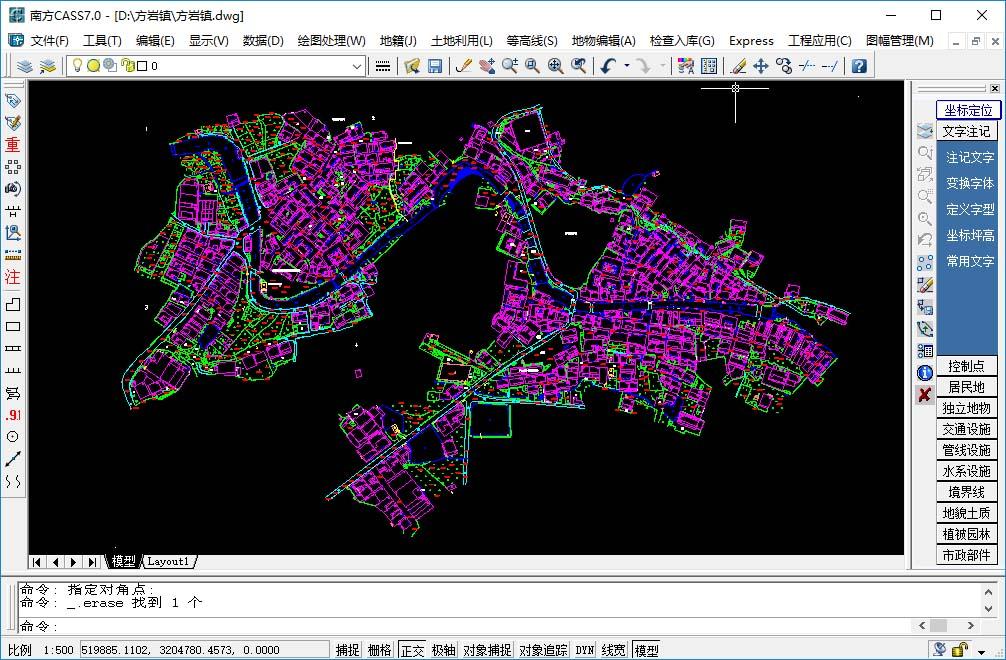 如何在CAD中将矢量地图与卫星影像完美叠加
