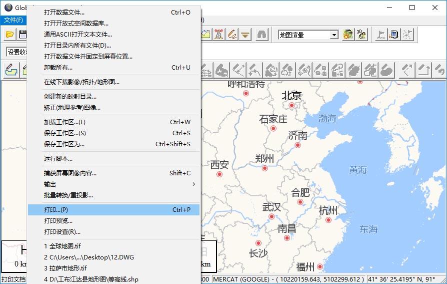 如何下载谷歌百度高德大字体地图并打印