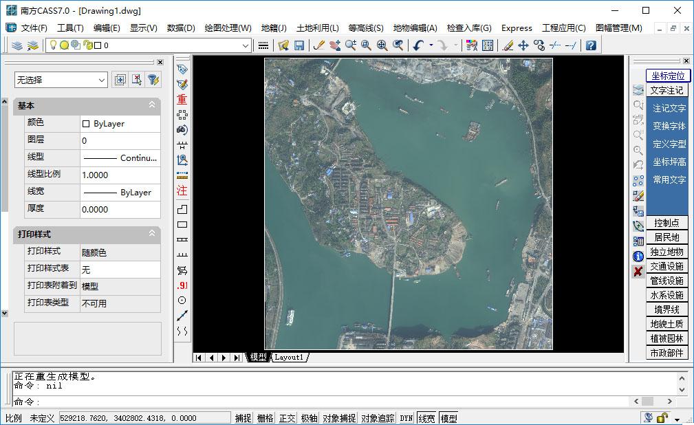 如何在CAD(南方CASS)中打开谷歌卫星地图
