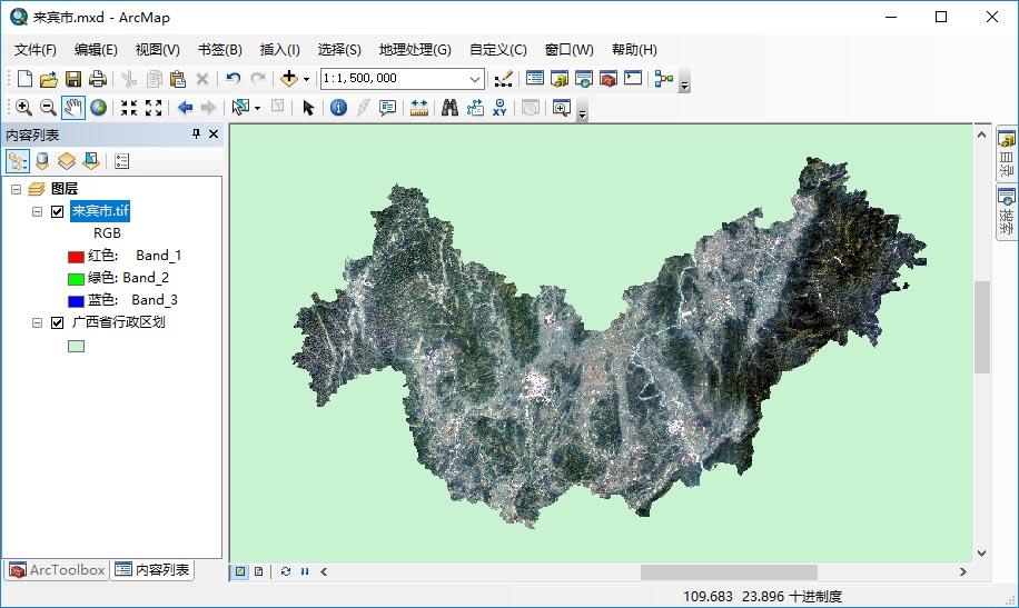 如何在ArcGIS中打开高清谷歌卫星地图