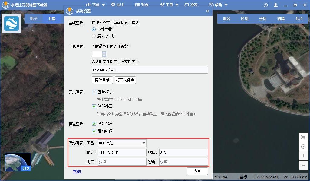 如何通过网络代理服务器下载谷歌卫星地图