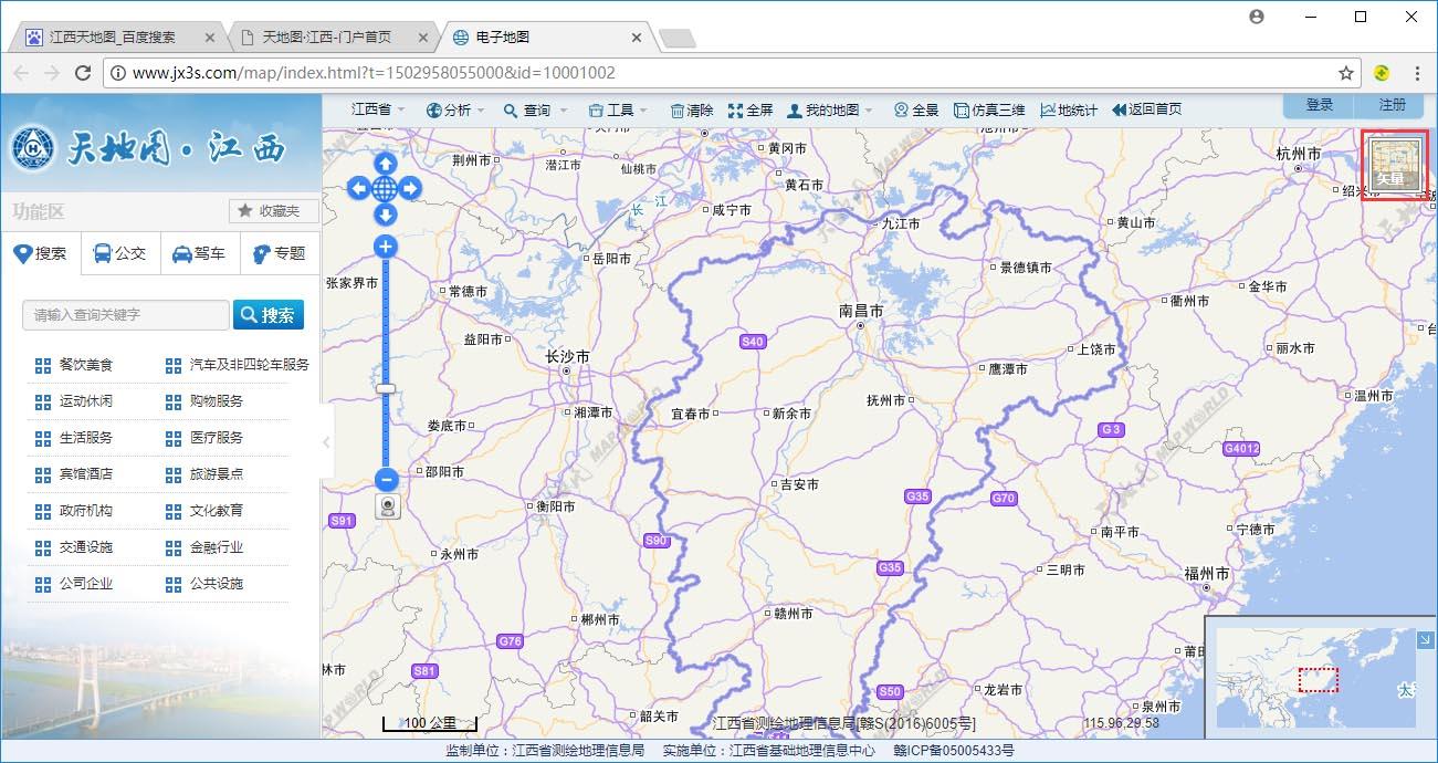 3选择地图类型.jpg