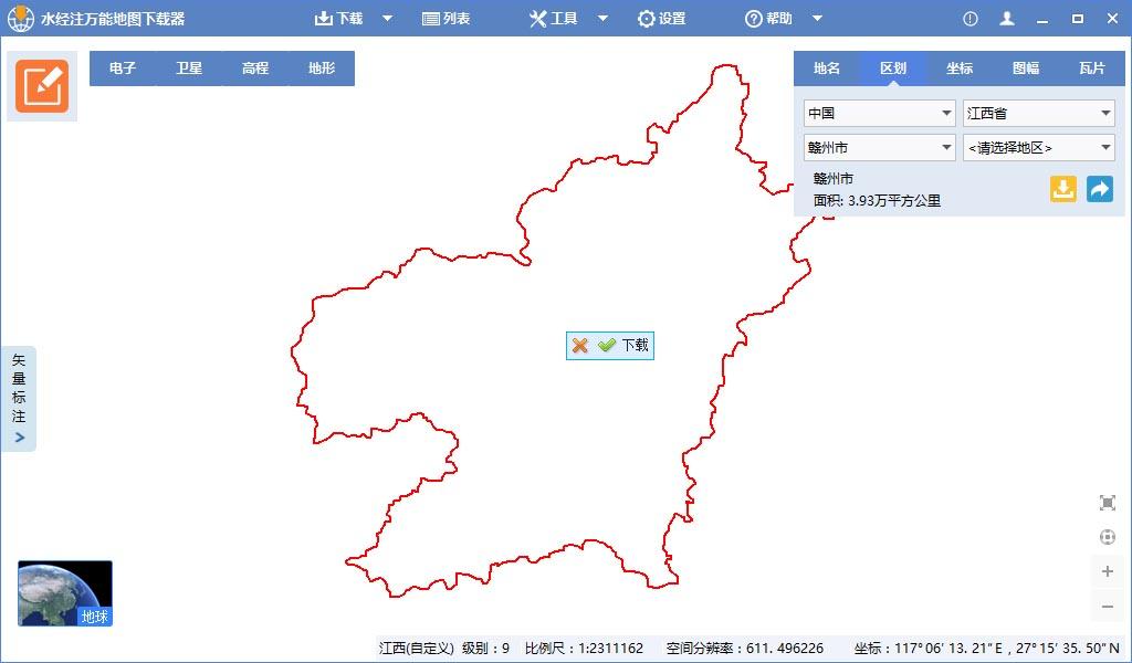 11行政区划.jpg