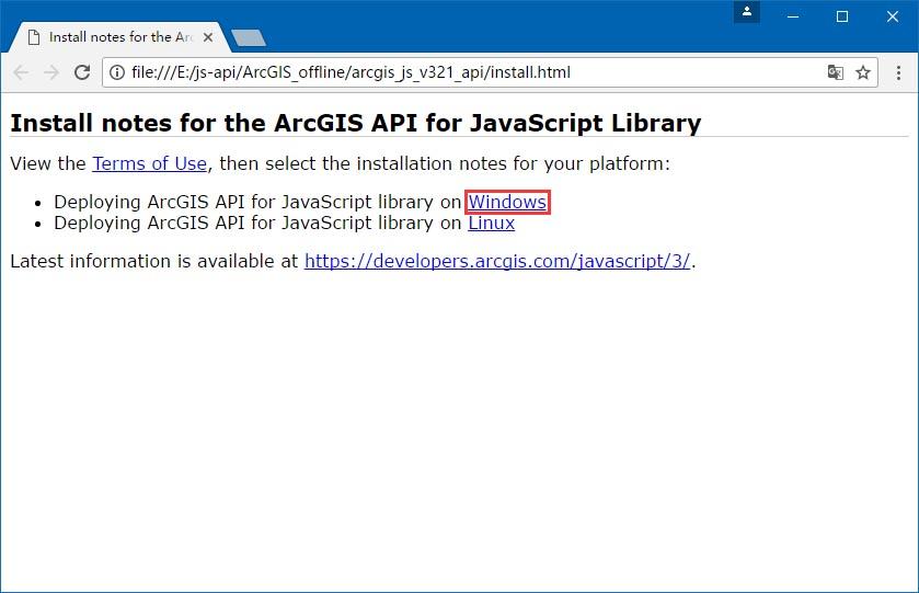8查看Windows中API安装方法.jpg