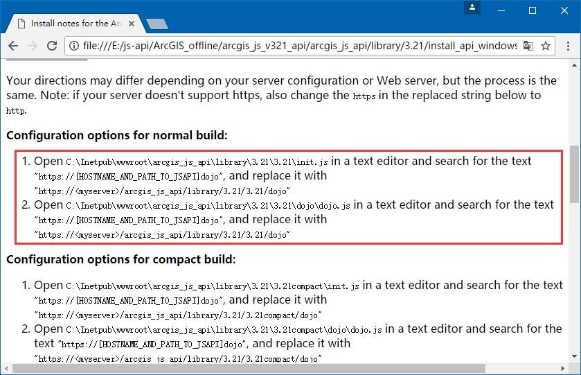 13配置说明提示要改文件.jpg